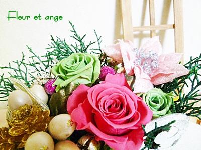 fleur395.jpg