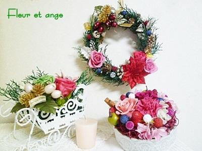 fleur401.jpg