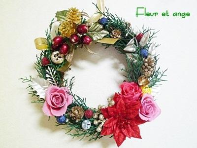fleur402.jpg