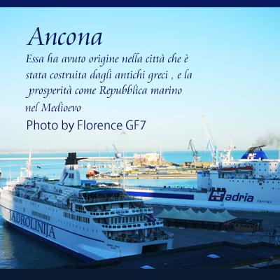 イタリア アンコーナ150901