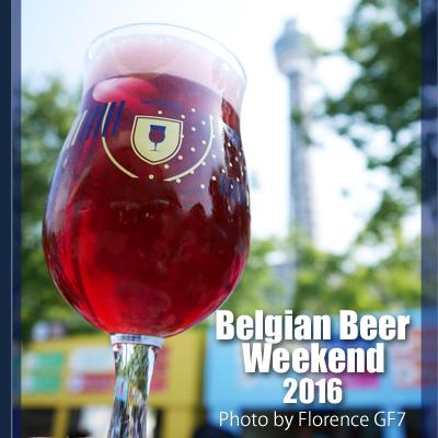 ベルギービール160502