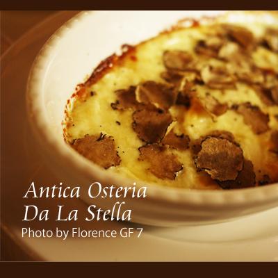 イタリア Da La Stella 140901