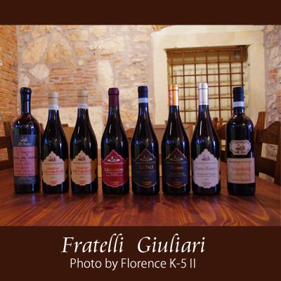 イタリア  Fratelli Giuliari140901