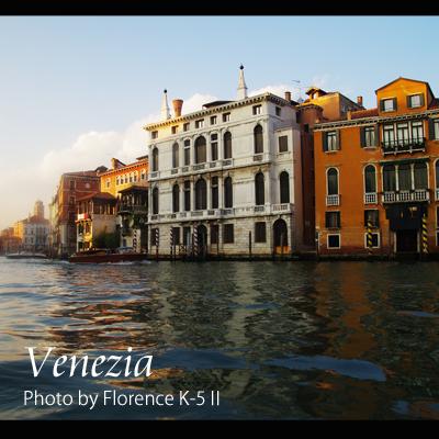 イタリア ヴェネツィア入り 140902