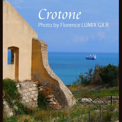 イタリア Crotone 160911