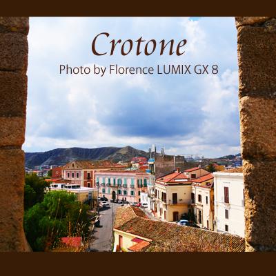 イタリア Crotone 160910