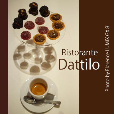 イタリア DATTILO 160916