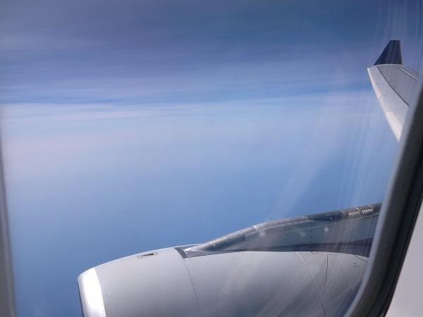 201604 Air Esky Stopover in Singa 00