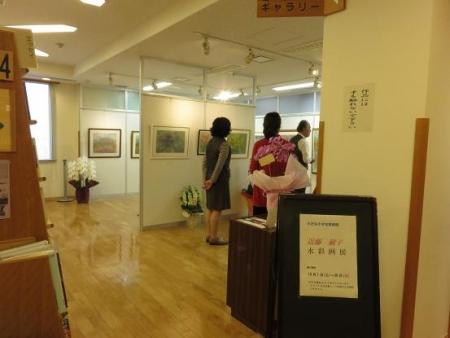 小さな美術館 168