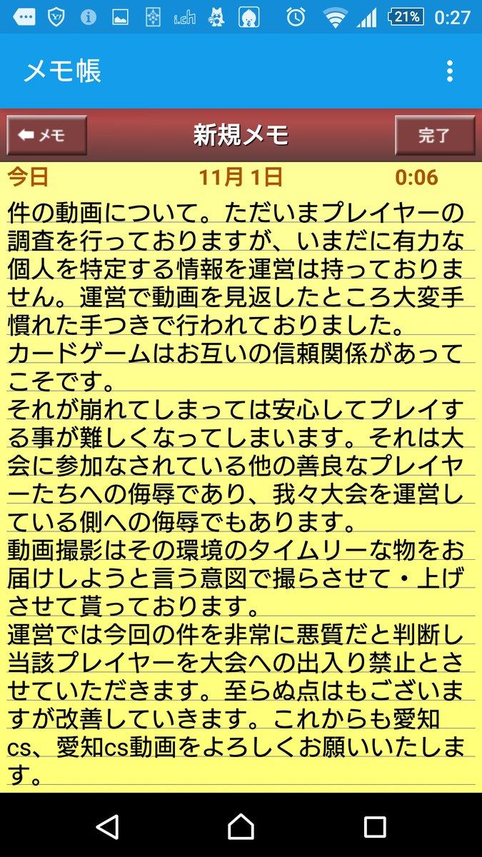 1_20161102002005767.jpg
