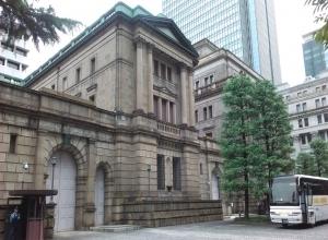 日本銀行1