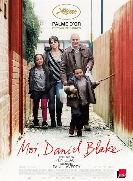 ケン・ローチ『I, Daniel Blake』