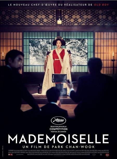 パク・チャヌク『Mademoiselle/お嬢様』