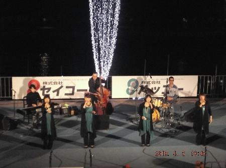 桜灯りフェスタ1