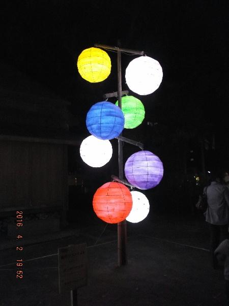 桜灯りフェスタ2