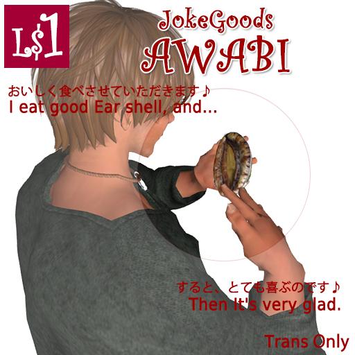 AWABI-BOX.jpg