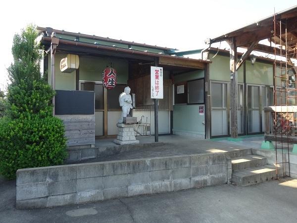 20161103福岡堰 (14)