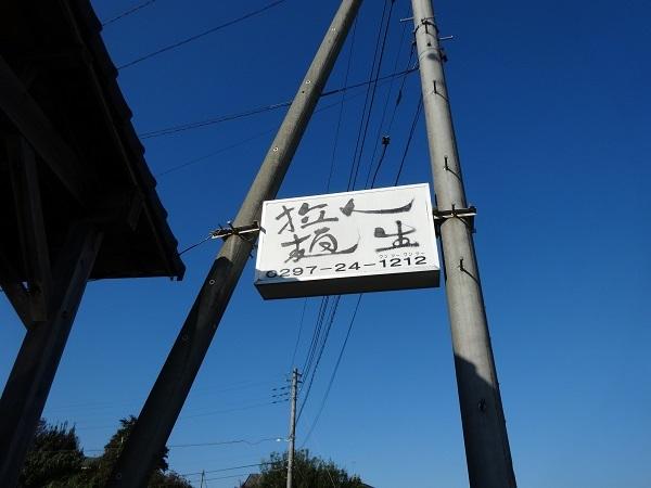 20161103福岡堰 (15)
