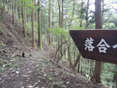 2016.10.秩父御岳山