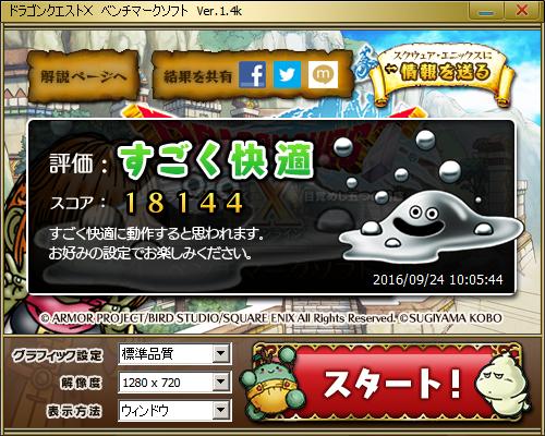 SnapCrab_No-0009.png