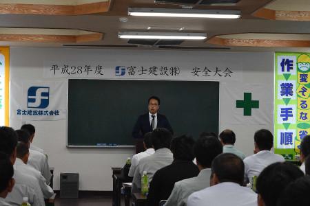 富士建設様安全大会 (6)