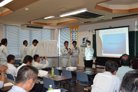 富士建設様安全大会 (32)