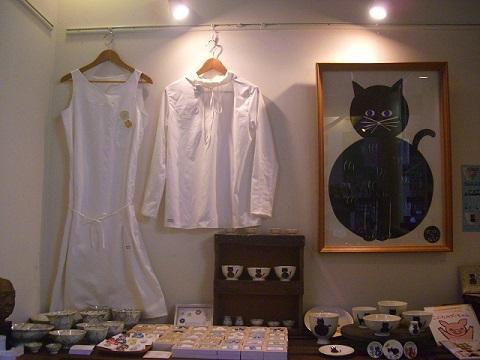 「ふじのね」4月展 Cat & Flower