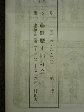 山石老 004