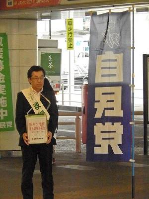 20160427小倉市議