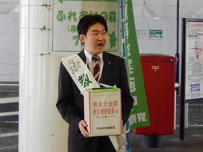 20160427小田市議02