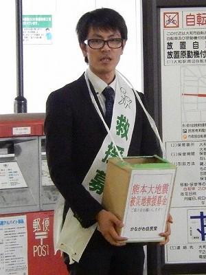 20160427小林秘書