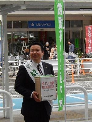 20160427中村市議