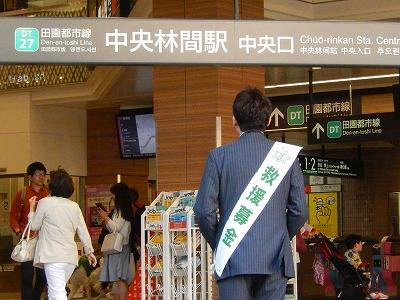 20160430中央林間藤代02