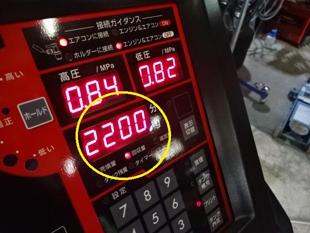 DSC00106_2016061510265546b.jpg
