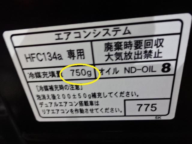 DSC00377_20160701160353c64.jpg