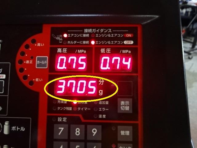 DSC00653_20160712102508cf7.jpg