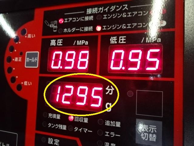 DSC00899_2016072807594562b.jpg