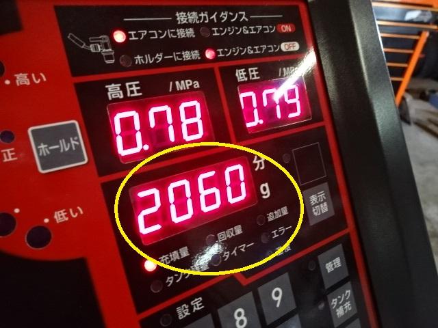 DSC01494_2016090809411973a.jpg