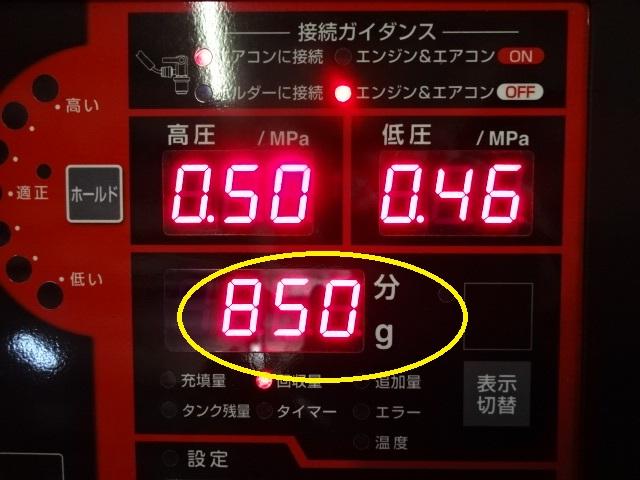 DSC02108_20161013103640540.jpg