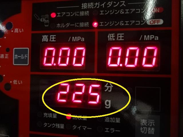 DSC02236_2016101820304589e.jpg