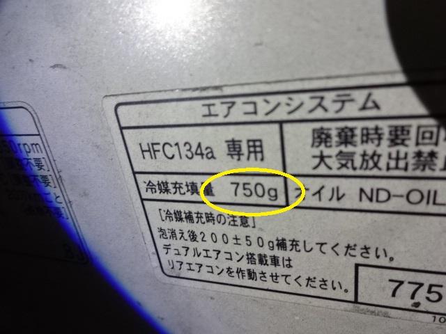 DSC02259_20161019220954cd2.jpg