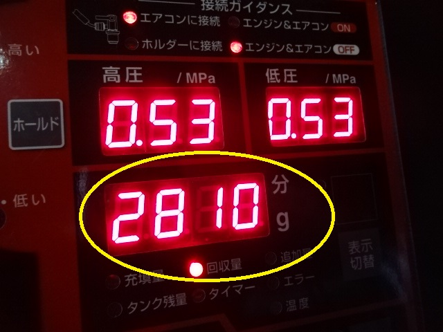 DSC02261_2016101922095000a.jpg