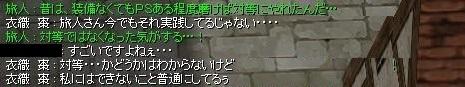 20161025-04