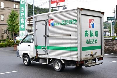 トラック03