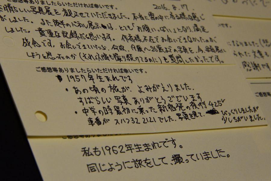 shashinten_10034b.jpg
