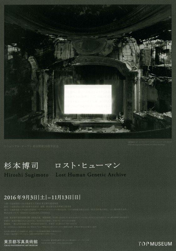 sugimoto1b2.jpg