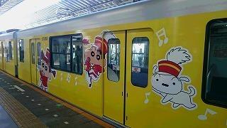 しんちゃん電車