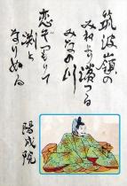 013陽成院_R
