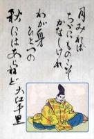 023大江千里_R