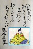 034藤原興風_R